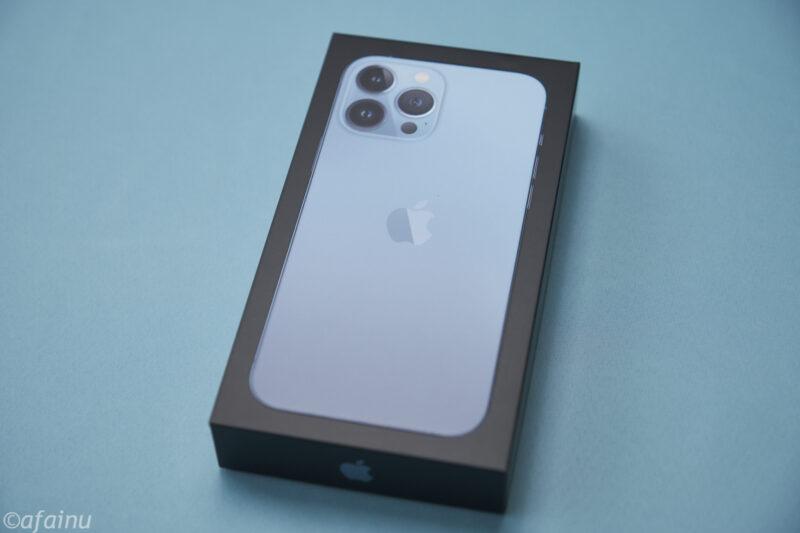 iPhone 13 Pro Max エコなパッケージ