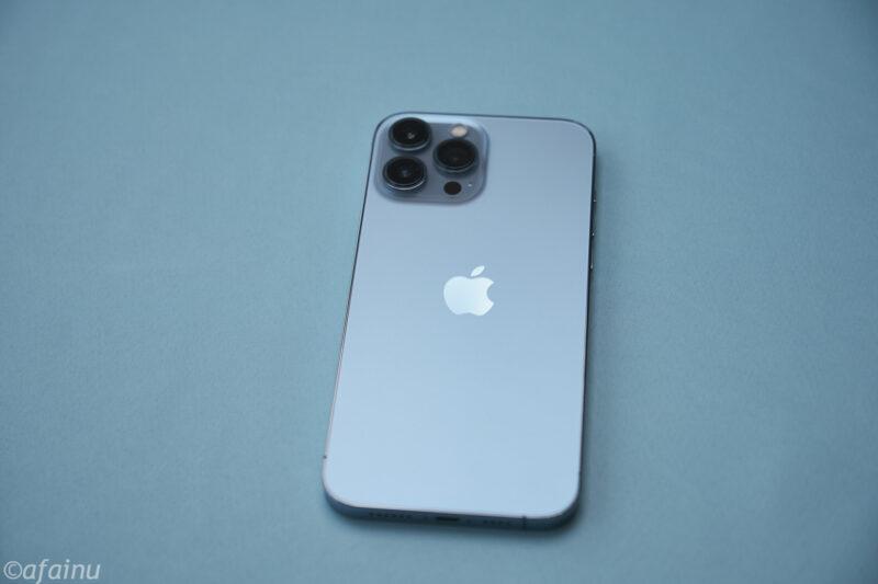 iPhone 13 Pro Max シエラブルー